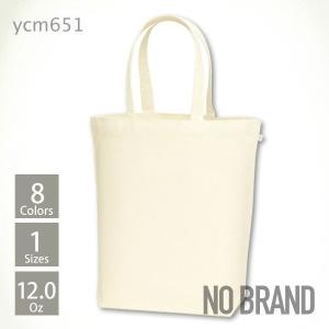 トートバッグ 無地 キャンバス 綿 コットン マチ付き シンプル a4 縦 らくらく キャンバストート(M) ycm651|t-shirtst