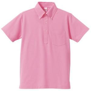 ドライポロシャツ無地 ボタンダウン 吸水速乾 5.3オンス (ポケットき) ユニセックス ユナイテッドアスレ 5051-01 t-shirtstore