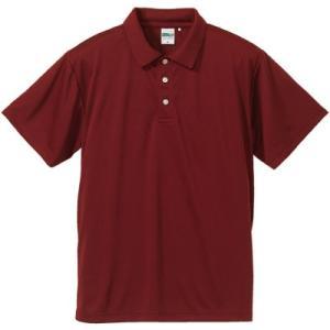 ドライポロシャツ無地 ドライメッシュ4.7オンス 吸水速乾 メンズ 大きいサイズ XXL ユナイテッドアスレ 5090-01 t-shirtstore