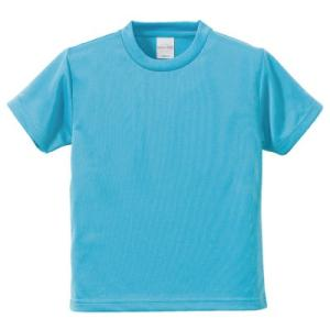 〔キッズ〕ドライアスレチック 無地Tシャツ 吸汗速乾4.1oz 半袖 子供用 ユナイテッドアスレ 5...