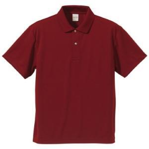 ドライポロシャツ無地 吸水速乾 ドライメッシュ4.1オンス メンズ 大きいサイズ XXL〜 ユナイテッドアスレ 5910-01 t-shirtstore