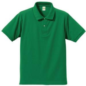 ポロシャツ 無地 (鹿の子ポケットなし) 吸水速乾 XXXXL ユナイテッドアスレ 5050-01 (1) t-shirtstore
