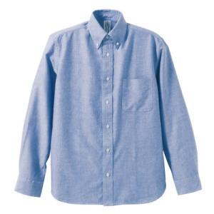 オックスフォードシャツ 長袖Yシャツ ボタンダウン ロングスリーブ メンズ【ユナイテッドアスレ】1069-01 t-shirtstore
