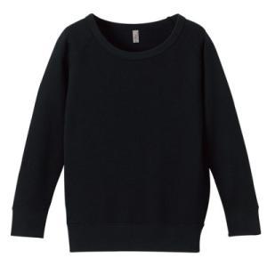 〔ガールズ〕8.4oz ファインフレンチテリー クルーネック スウェット(パイル)【rucca】1378-04 t-shirtstore