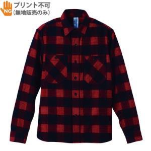 フランネル長袖シャツ ロングスリーブ ネルシャツ メンズ【ユナイテッドアスレ】1434-01 t-shirtstore