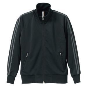 ジャージ ラグランスリーブ ジャケット7.0oz〔ポリ100%〕 ユニセックス メンズ【ユナイテッドアスレ】1995-01|t-shirtstore
