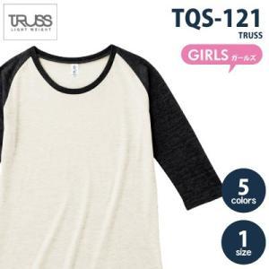 7分袖ラグランTシャツ トライブレンド4.4oz レディース トラス TQS-121 t-shirtstore