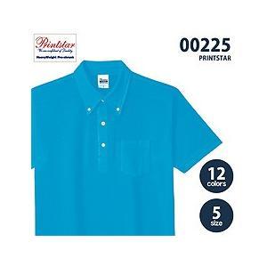 ポロシャツ無地 ボタンダウン 吸汗速乾 (ポケット付) メンズ プリントスター 00225-SBP t-shirtstore