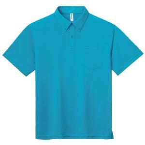 汗を吸ってすぐ乾く、注目のドライ素材ポロシャツ。カジュアルに着られ、クールビズやスポーツにも最適。 ...