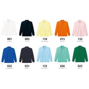 ドライ長袖ポロシャツ(ポケット有)【グリマー】00335-ALP|t-shirtstore|03