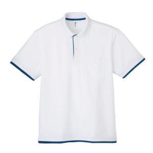 クリーンな印象はそのままにビジネスのワークウエアとしても活躍するドライポロシャツ。動きやすさ、着やす...