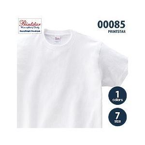 〔キッズ〕王道の白Tシャツ 無地 天竺綿5.6ozヘビーウェイト 子供用 プリントスター 00085-CVT