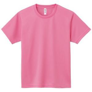 レディースドライ無地Tシャツ 吸汗速乾4.4oz 半袖 ガールズ グリマー 00301-ACW 蛍光カラー t-shirtstore