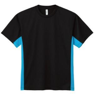 アクティブTシャツ ドライメッシュ4.4oz 吸汗速乾 2トーン ユニセックス メンズ/レディース グリマー 00305-AST