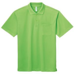 汗を吸ってすぐ乾くメッシュ素材を採用したドライポロシャツに、ポケット付タイプも登場。UVカット機能も...
