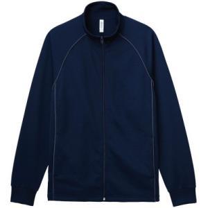 ジャージ ジャケット ダンボールニット ユニセックス メンズ【グリマー】00332-JSJ|t-shirtstore