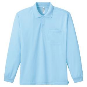 ドライ長袖ポロシャツ(ポケット有)【グリマー】00335-ALP/3L-5L
