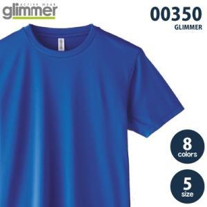 プリンタブルアクティブウェアのGlimmerから待望の新商品。  インターロックドライTシャツ。伸縮...