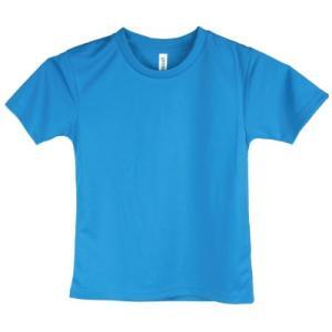 4.4oz ドライTシャツ〔キッズサイズ〕 【グリマー】ホワイト・カラー00300-ACT