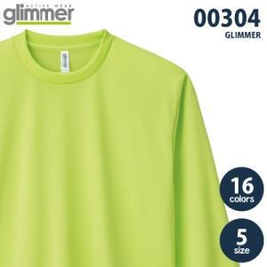 ドライ長袖Tシャツ 無地 メンズロンT スポーツに適したロングスリーブ グリマー 00304-ALT