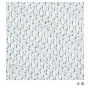 ドライ無地Tシャツ 吸汗速乾4.4oz ユニセックス メンズ 半袖 グリマー 00300-ACT(1) t-shirtstore 03