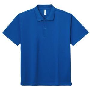 アクティブシーンに活躍する吸汗速乾のドライ素材。プリンタブルドライウェアのグリマーのドライポロシャツ...