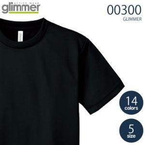 ドライTシャツ  無地 吸汗速乾でクールで快適 半袖 メンズ グリマー 00300-ACT|t-shirtstore