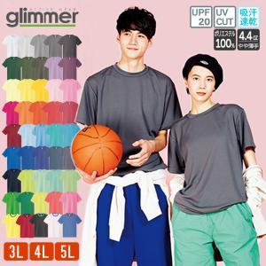 Tシャツ 大きいサイズ メンズ ドライ 速乾 無地 半袖 レディース グリマー(glimmer) 4...