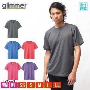 Tシャツ メンズ ドライ 速乾 無地 半袖 レディース グリマー(glimmer) 300-ACT ...