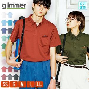 【glimmer(グリマー)】 1981年創業。年間4500万枚以上を販売するアパレルメーカー。 「...
