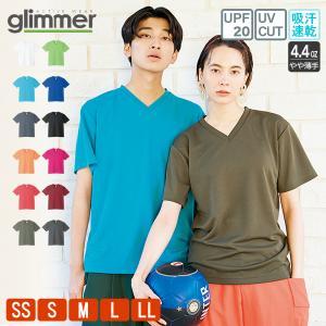 Tシャツ メンズ ドライ 速乾 無地 半袖 レディース グリマー(glimmer) Vネック 4.4...