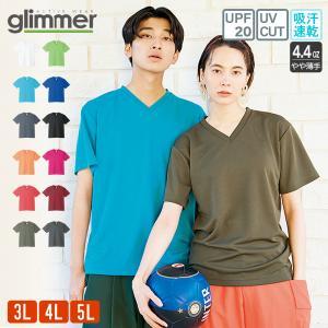 Tシャツ メンズ ドライ 速乾 無地 半袖 レディース グリマー(glimmer) 大きいサイズ V...