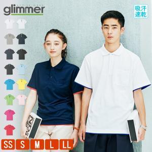 ■人気のドライレイヤードポロシャツ  吸水性、伸縮性、通気性に優れているぽろシャツです。  さりげな...