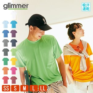 生地が滑らかで伸縮性に優れた スマートシルエットのドライTシャツ  【ブランド】glimmer (グ...