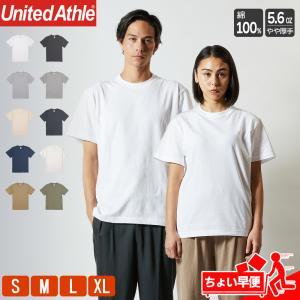 Tシャツ メンズ 半袖 無地 レディース ユナイテッドアスレ(United Athle) 5.6オン...
