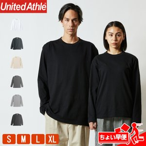 長袖 Tシャツ メンズ ロンt 無地 レディース United Athle(ユナイテッドアスレ) ロ...
