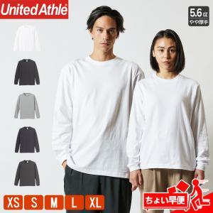 Tシャツ 長袖 メンズ レディース 無地 ロンT ユナイテッドアスレ(United Athle ) ...