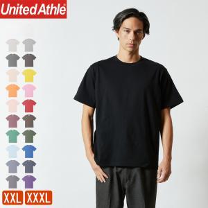 Tシャツ 大きいサイズ メンズ 半袖 無地 レディース ユナイテッドアスレ(United Athle...