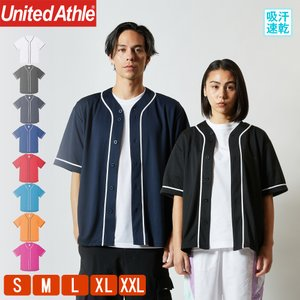 ベースボールシャツ メンズ 半袖 無地 レディース ドライ ユナイテッドアスレ(United Ath...