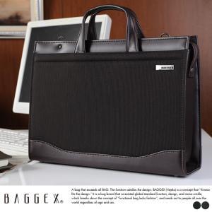 BAGGEX ビジネスバッグ メンズ ビジネスバッグ 豊岡鞄 B4 2way|t-style
