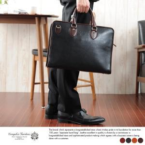 青木鞄 ビジネスバッグ 本革 メンズ A4 2way 30代 40代 如浄 COMPLEX GARDENS|t-style