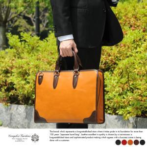 青木鞄 ビジネスバッグ 本革 止観 COMPLEX GARDENS ブリーフケース メンズ 本革 通勤 ショルダー B4|t-style