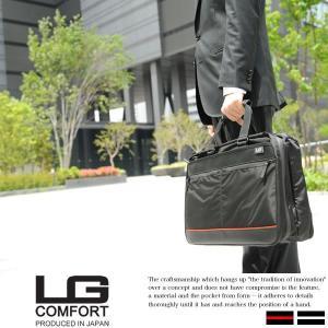 LAGASHA ビジネスバッグ メンズ 3way ビジネスバッグ ノートPC|t-style