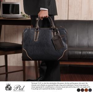 Pid ブリーフケース メンズ ビジネスバッグ B4 2way 20代 30代 t-style