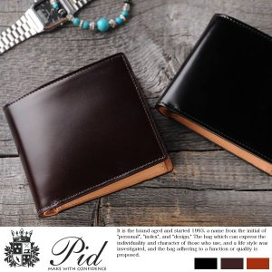 Pid コードバン 二つ折り財布 メンズ 革 小銭入れあり 財布 t-style