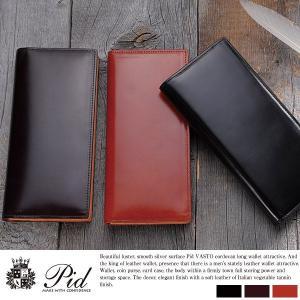 Pid コードバン長財布 メンズ 革 薄い 財布 小銭入れあり|t-style