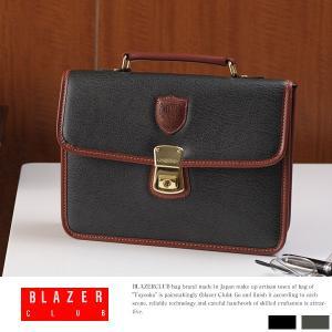 BLAZER CLUB ブリーフケース メンズ B5 ビジネスバッグ|t-style