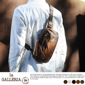 青木鞄 本革ボディバッグ メンズ ワンショルダー 日本製 la GALLERIA Zingaro|t-style