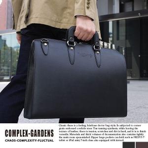 青木鞄 本革ビジネスバッグ メンズ A4 2way 日本製 30代 40代 慧可 COMPLEX GARDENS|t-style
