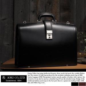 青木鞄 ダレスバッグ 本革 メンズ ビジネスバッグ Genius|t-style